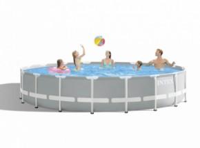 Zwembad Intex Prism Frame met filterpomp en toebehoren Ø549x122 cm