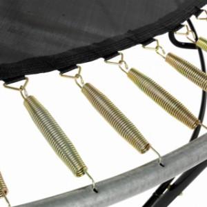 Trampoline EXIT Elegant Premium - trampolineveren